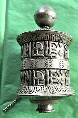 Rare Chinese Antique Tibetan Buddhism bells Instrument  with scriptures