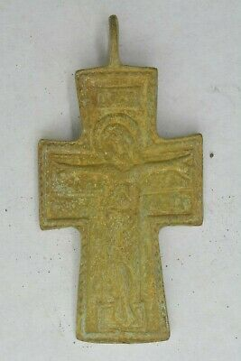 Late Byzantine bronze cross crucified Jesus 12th century AD
