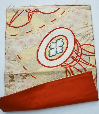 Vintage Japanese Silk Brocade Obi Fabric - piece