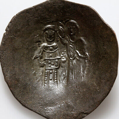 Byzantine Coin Manuel I Comnenus1143-1180 Ad Constantinople Billon Aspron Trachy Traveling Coins & Paper Money