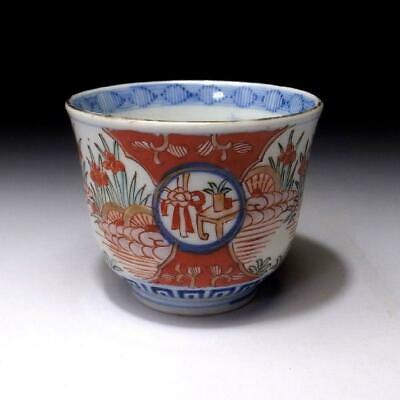YM1: Antique Japanese Hand-painted OLD IMARI SOBA Cup, 19C