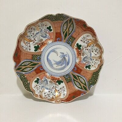 """Chinese Hand Painted Porcelain Serving Plate 3 Cranes Flowers Symmetrical 8.5 """""""
