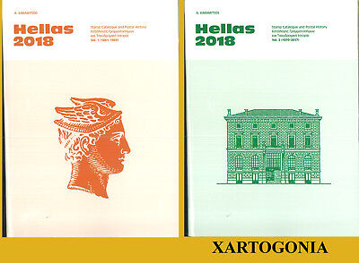 Greece 2018, Hellas Stamps Catalogues, 1861-2017, Vol. 1 & 2, New