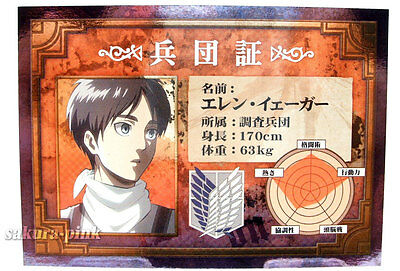 Super Rare Eren Jaeger Yeager Attack on Titan Identification Card Promo Limited
