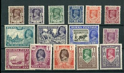 Burma KGVI 1946 Civil Administration set of 15 SG51/63 MLH