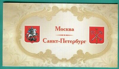 RUSSIA 2012 Coats of arms Moscow - St. Petersburg Booklet