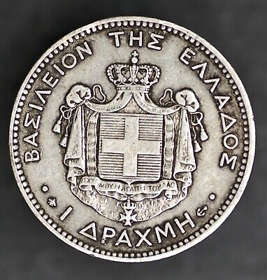 Greece. 1 Drachma. 1873