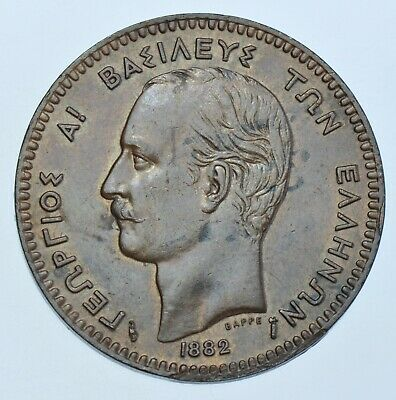 Greece George I 10 Lepta, 1882 Paris Mint Copper Coin Vf