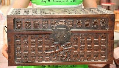 """20""""old china huanghuali Wood carved 100 寿 longevity shou boxes Container box"""