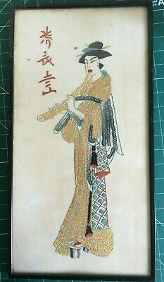 VINTAGE JAPANESE NEEDLEWORK DEPICTING A WOMAN PLAYING A PIPE 46 x 26 cm FRAMED