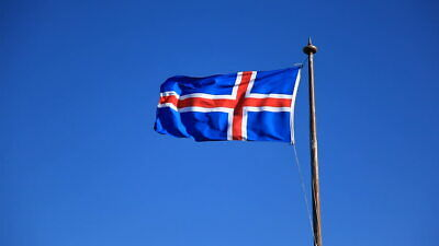 NEW NORWAY 2x3ft FLAG superior quality fade resist us seller