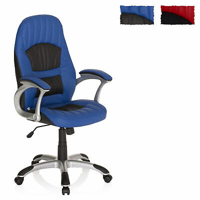Office Chair Gaming Chair Racing Swivel Stool PU Leather RACER 200 hjh OFFICE