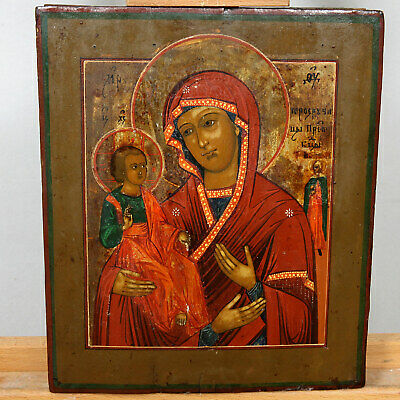 IKONE ANTIK GOTTESMUTTER TRICHEIROUSA DIE DREIHÄNDIGE MARIA old icon MOTHER GOD