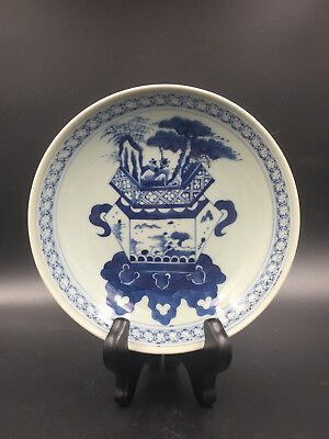 A Rare Blue and White Plate with Mark (Possibly Kangxi Period)