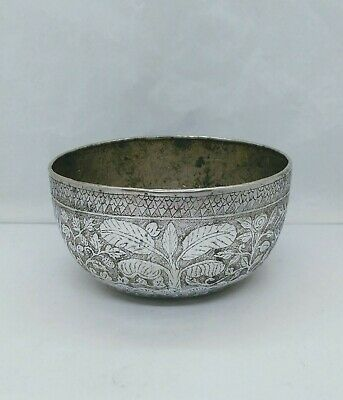 Antique Silver Malay Bowl, Gorgeous Floral Engravings, Malaysia C.1900