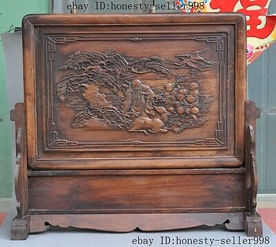 "26""Old China Huanghuali Wood Hand-Carved Lucky boy longevity god folding screens"