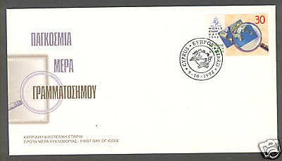Cyprus World Stamp Day 1998 Imperforate Bottom Unof/Al Fdc From Booklet Upu Map