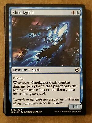 4 x Vent Sentinel COMMON Iconic Masters ~~~~~~~~~~~~~~~~ UNPLAYED MINT