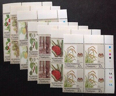 Malaysia 1986 Set Of 7  In Blocks Of 4 With Traffic Light Margins Mnh