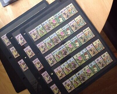 Malaysia 1971 Butterflies Set Of 7 X All 13 States . A Complete Set Mint Mnh
