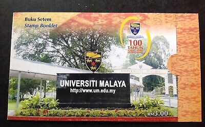 Malaysia 2005 Booklet With All 10 Stamps Mint Mnh
