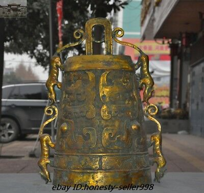 British Museum Old Chinese Dynasty Bronze Gilt Dragon Beast Chime Bells Zhong