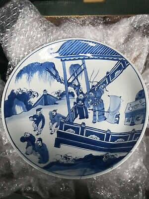 Large Antique Chinese Blue And White Plate Kangxi Period