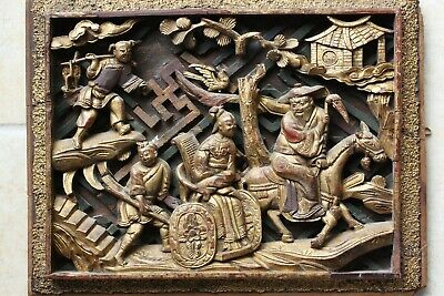 Antique Chinese carved & gilded wooden panel, 39cm wide, 19th Century