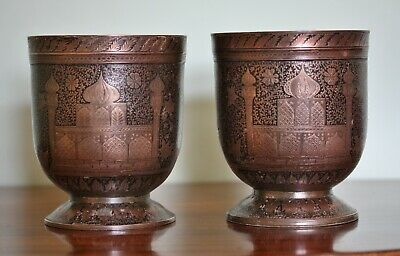 Rare pair of antique Anglo-Indian Bidri chalices, 19th Century, fine quality