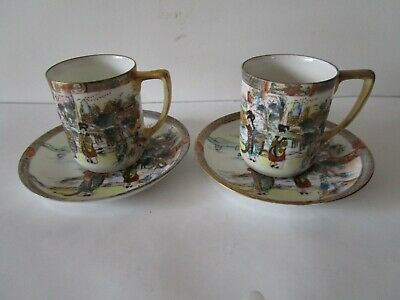 Japanese Nippon 1891-1920  Demitasse Set of 2 Tea cups and saucers Vintage marks