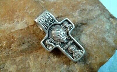 Sterling Silver 925 Orthodox Cross Holy Face Of Jesus, Virgin Mary, St. Nicholas