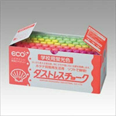 Hagoromo Fulltouch Bright 6 COLOR Chalk 72pcs DCK-72-6C F/S w/Tracking# Japan