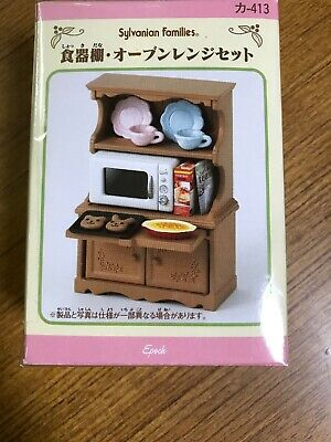 Sylvanian Families Calico Critters Kitchen Cabinet & Microwave set From Japan