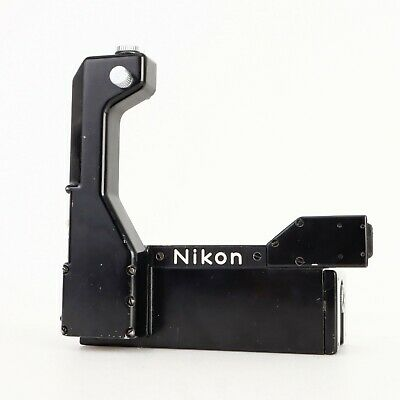 Nikon Cordless AA Battery Pack for F36 Motor Drive