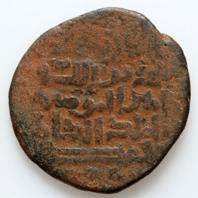 SELJUCK ISLAMIC COIN AE DIRCHAM- UNCERTAIN-25mm , 7.20gr