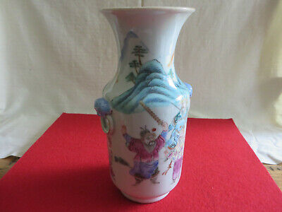 Antique Vintage Chinese Vase