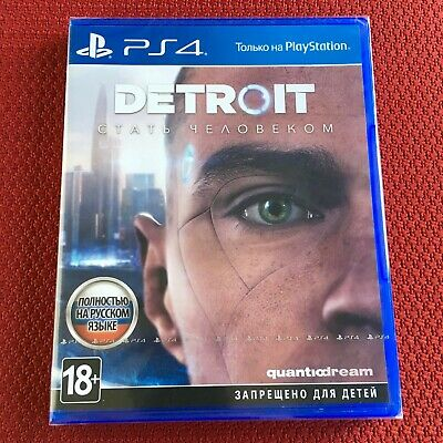Detroit: Become Human Playstation 4 PS4 Brand New Factory Sealed