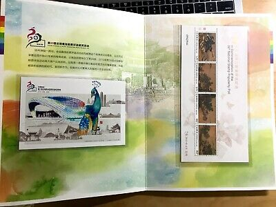 China 2019 PACK 39th Best Stamp Poll 最佳郵票 2018-20 Four Seasons stamp S/S