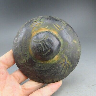 China,jade,hongshan culture,hand carving,natural jade,A flying saucer,pendant A2