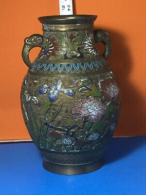 Antique Asian Champleve Enamel On Brass Vase 11.5 Inches Tall