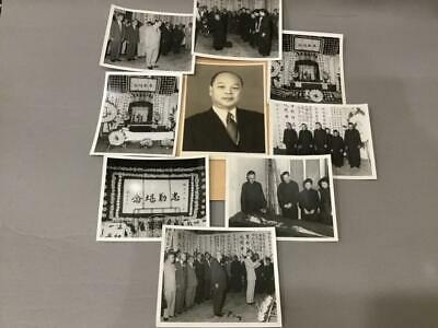 Rare Chinese Archive Lot 9 Photos Ouyang Ju Memorial Funeral Political Social