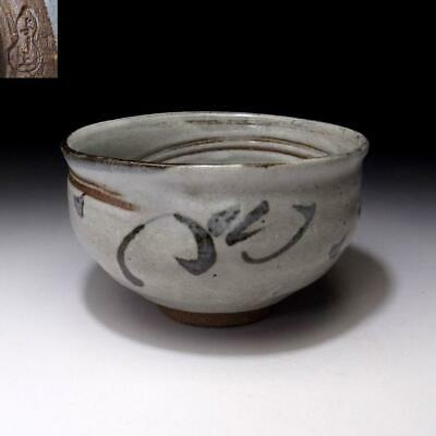 NA5: Japanese Pottery Tea Bowl, Kyo ware by Great Potter, the 4th Yoshizo Asami