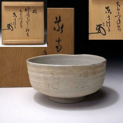 TB8: Vintage Japanese Pottery Tea Bowl, Kyo ware with Signed wooden box
