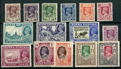 Burma KGVI 1946 Civil Administration set of 15 SG51/63 MH