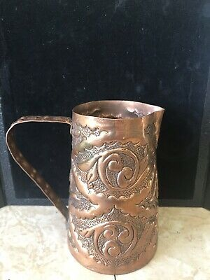 Copper vintage hammered pitcher
