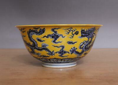 Xuande Signed Antique Chinese Blue & White Porcelain Cup w/ Dragon