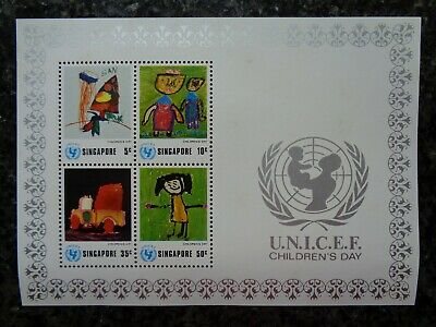 SINGAPORE Stamps - UNICEF Miniature Sheet - 1974