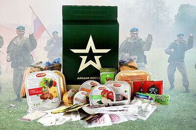 SALE!!! RUSSIAN ARMY OFFICER DAILY RATION IRP-5 MEAL MILITARY MRE 2,1kg