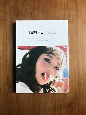 Loona Monthly Girl Chuu Album (Sealed with Photocard)