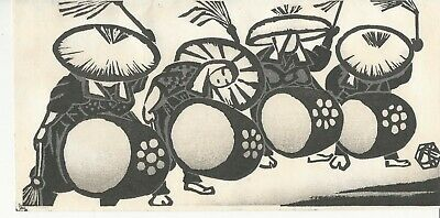 Japanese woodblock print Gkuyama Gihaschiro Completed Rice Harvest Ceramony